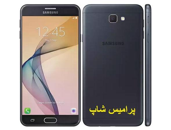 دانلود آپدیت رام رسمی اندروید 6.0.1 برای Galaxy J7 prime  SM-G610F فارسی (از پرامیس شاپ)