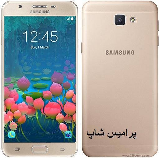 دانلود آپدیت رام رسمی اندروید 6.0.1 برای Galaxy J5 prime SM-G570F فارسی (از پرامیس شاپ)