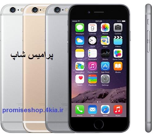 دانلود نسخه نهایی آی او اس IOS 10.3.2 گوشی Apple Iphone 6 از پرامیس شاپ