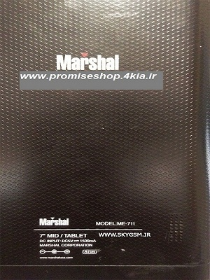 دانلود ( رام ) فایل فلش فارسی تبلت مارشال MARSHAL-ME-711 با MT6582 ( MT8312) و برد MZ706-D3-V2 20140818