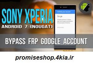 آموزش حذف اکانت گوگل سونی Bypass Google Account Sony Xperia Android 7.0 + ابزارها و برنامه ها از پرامیس شاپ