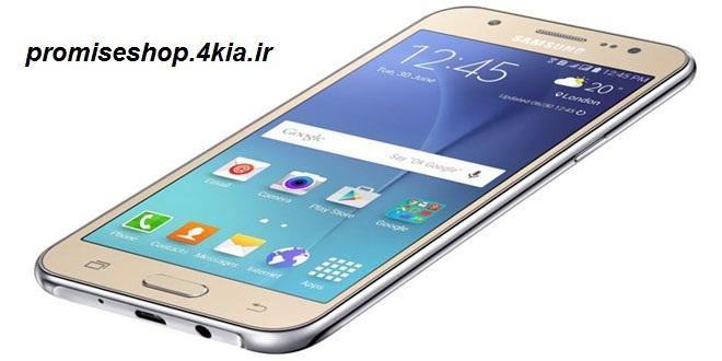 دانلود و آموزش روت گوشی Galaxy J5 در اندروید 6تمامی مدل ها از پرامیس شاپ