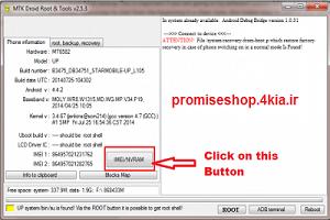 دانلود مجموعه کامل فایل های ترمیم سریال برند لنوو Lenovo NVRAM Backup از پرامیس شاپ