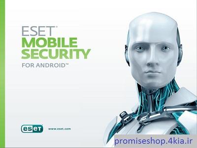 ESET Mobile Security v4.1.59.0 دانلود آنتی ویروس ناد 32 اندروید+لایسنس اورجینال