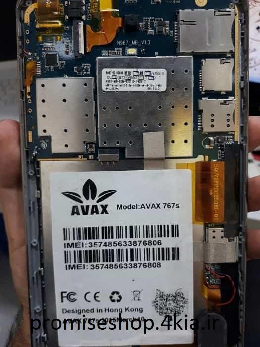 دانلود فایل فلش فارسی تبلت چینی Avax 767s با مین برد N967_MB_V1.3