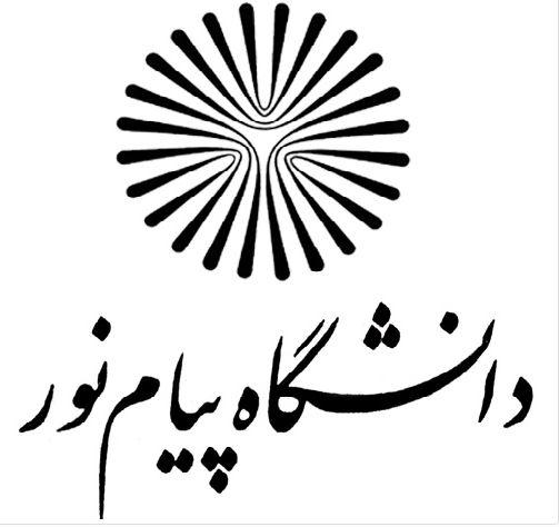 دانلود  خلاصه کتاب تربیت بدنی 1 ابوالفضل فراهانی