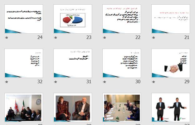 """پاورپوینت و pdf """"اصول مذاکره تجاری و سازمانی"""" در 58 اسلاید"""
