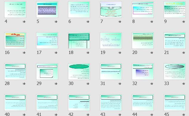 """دانلود پاورپوینت و pdf """"روانشناسی رشد"""" در 188 اسلاید"""