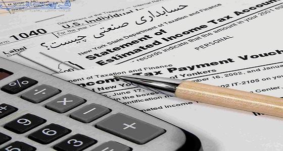 بررسی نارسایی های حسابداری صنعتی در شرکت ملی پخش فرآوردهای نفتی ایران و ارائه راهکارهای پیشنهادی