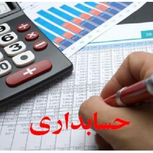 پروژه مالی حسابداری با موضوع حسابداری مسئولیت های اجتماعی