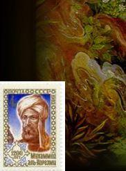 """پاورپوینت """"ابوعبدﷲ، محمدبن موسی ، خوارزمی"""" در 84 اسلاید"""