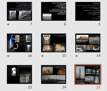 """پاورپوینت """"گذری بر سبک معماری هایتک"""" در 26 اسلاید"""