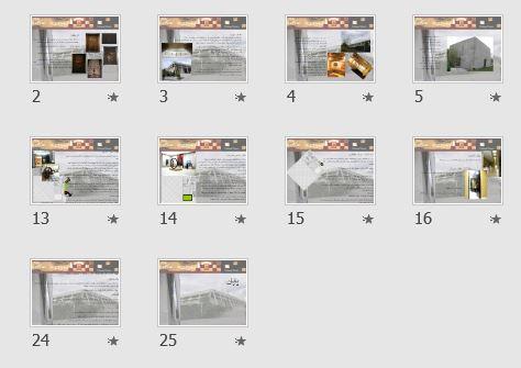 """پاورپوینت""""موزه فرش """" در 25 اسلاید"""
