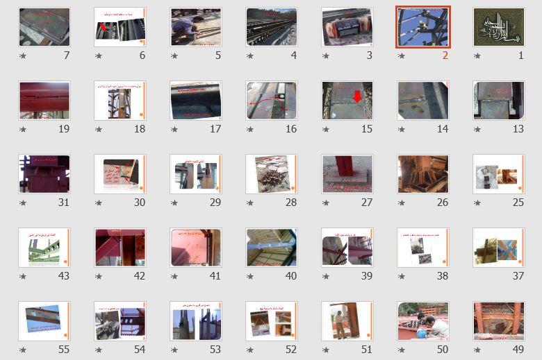 """پاورپوینت تصویری""""اجرای ساختمانهای فلزی"""" 60 اسلاید"""