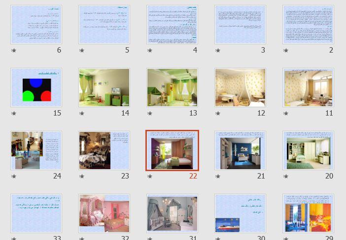 """پاورپوینت """" بررسی رنگ در طراحی اتاق بازی کودکان 3تا 6 سال کودکستان ها(مطالعه موردی)"""" 43 اسلاید"""