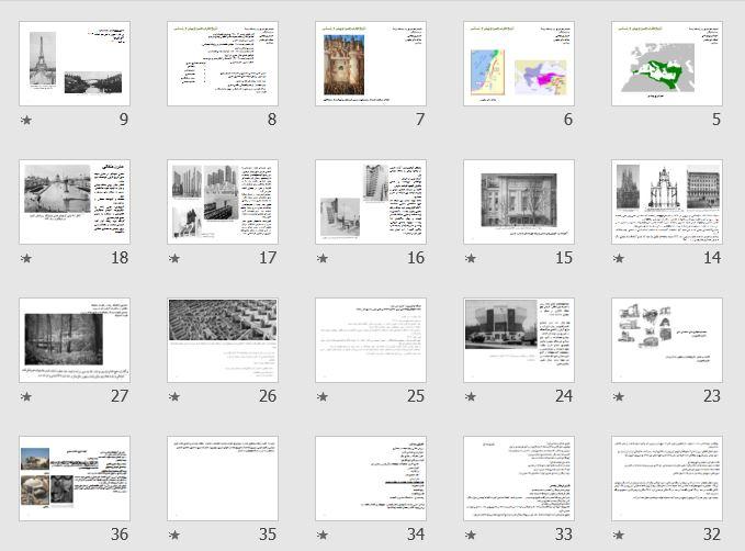 """پاورپوینت""""معماری,مرمت و تاریخچه معماری و مرمت"""" 123 اسلاید"""