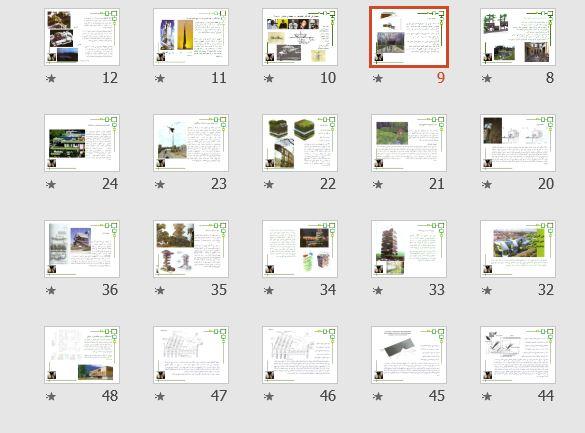 """پاورپوینت""""سمینار بررسی و ارزیابی اصول معماري پايدار و معماری سبز  """" 49 اسلاید"""