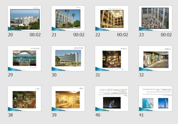 """پاورپوینت """"هتل ونیز ارومیه"""" طراحی معماری 4"""" در 49 اسلاید"""