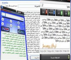 4 تا بهترین برنامه های برچسب ساز (تک ساز کلمات کلیدی) موبایل و کامپیوتر