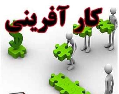 کارآفرینی  در هر زمینه بستگی به میزان سرمایه
