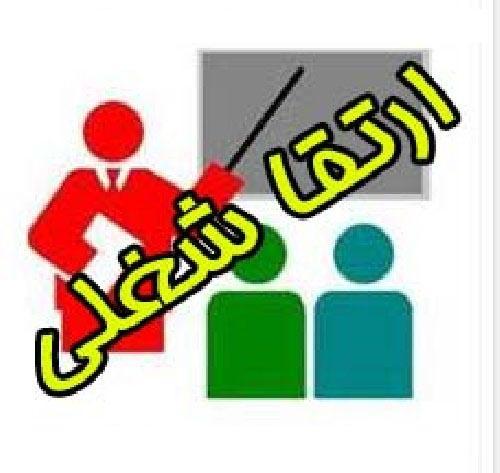 تجربیات مدون -عربی متوسطه 67 صفحه
