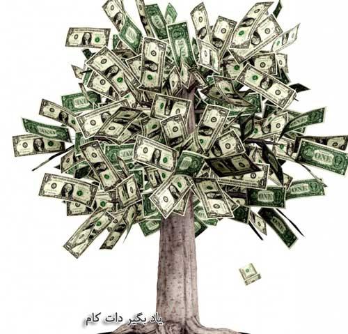 10 راز موفقیت در پول درآوردن آنهم به مقدار زیاد!