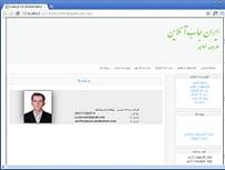 پروژه کاریابی اینترنتی + سورس و مستندات