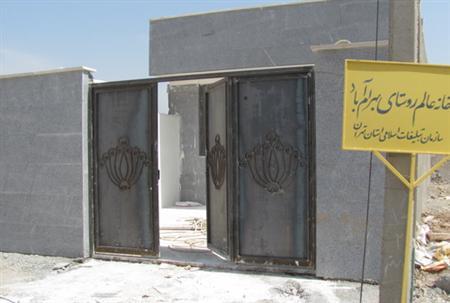 پروژه روستای بهرام آباد اسلامشهر + طرح هادی