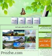 دانلود پروژه آموزشی وب سایت HTML