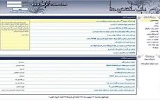 دانلود سورس پروژه طراحی وب سایت با .ASP.net (همراه با داکیومنت پروژه با فرمت ورد word و با قابلیت ویرایش)تعداد صفحات 55