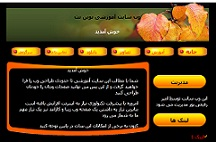 دانلود سورس  پروژه وب سایت ساده HTML