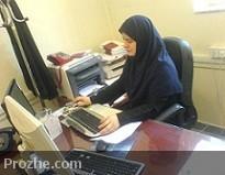 دانلود گزارش کارآموزی در سازمان صنایع و معادن