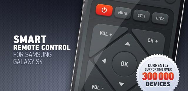 تبدیل تلفن همراه به کنترل تمام دستگاه ها