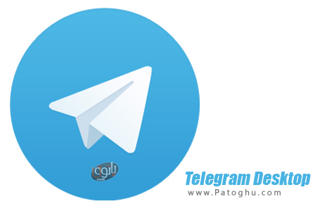 تلگرام ورژن بروز برای کامپیوتر و لپ تاپ