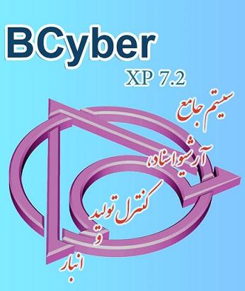 بی سایبر BCyber