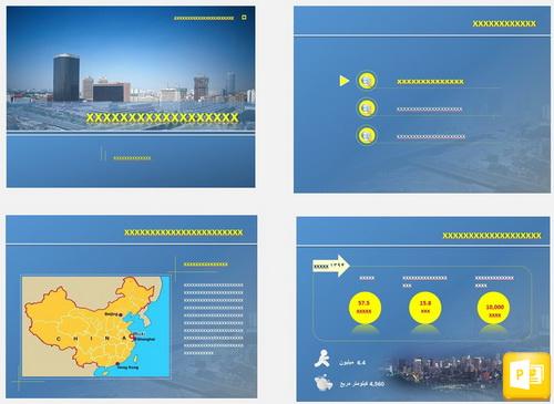 قالب معرفی شهر