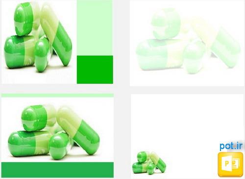 قالب کپسول سبز
