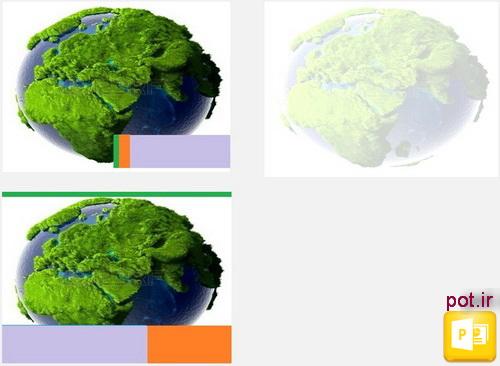 قالب زمین سبز