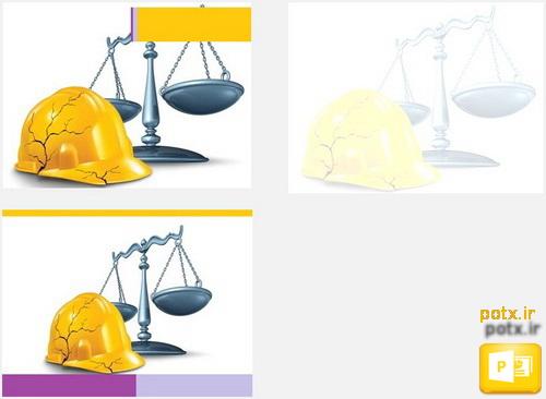 قالب بیمه  پروژ ه های مهندسی
