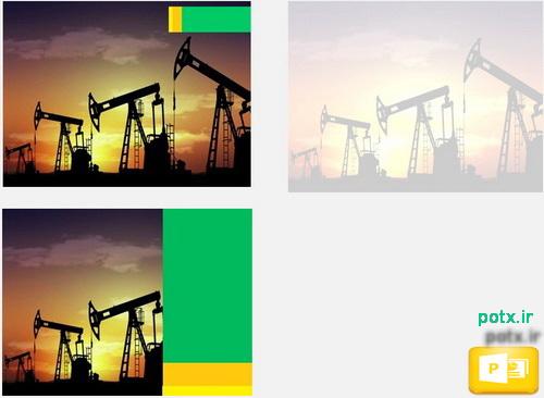 قالب استخراج نفت