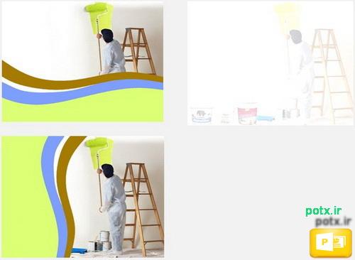 قالب نقاشی ساختمان