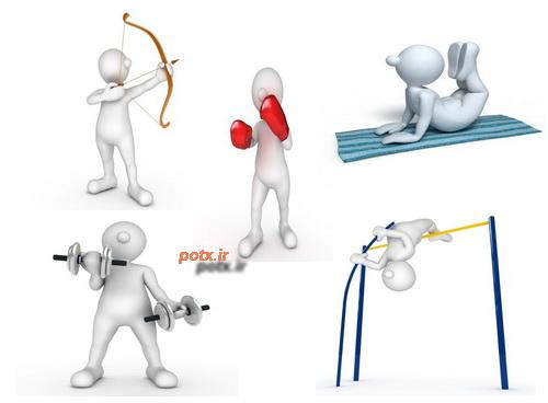 15تصویر آدمک  سه بعدی مربوط به ورزش