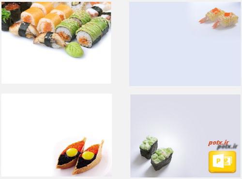 پاورپوینت با پس زمینه سوشی ژاپنی