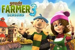 بازی جذاب Youda Farmer 3