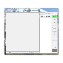 سورس کد ساخت اسلایدشو