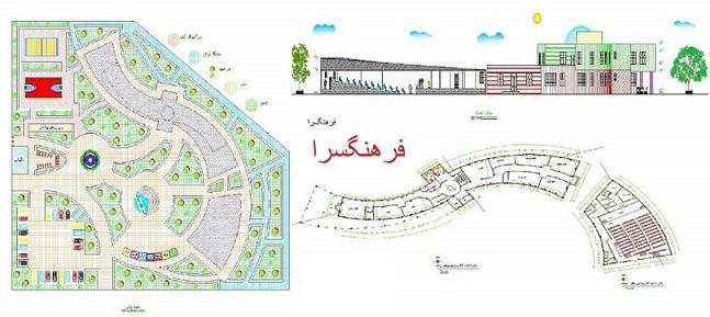 پلان و نقشه های اتوکدی فرهنگسرا-نمونه اول