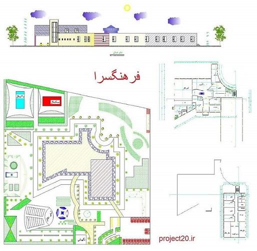 پلان و نقشه های اتوکدی فرهنگسرا-نمونه دوم