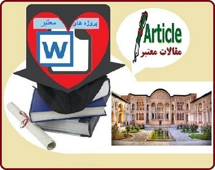 بررسی معماری ایران