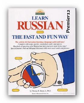 آموزش جامع و کامل زبان روسی - از صفر تا صد زبان روسی