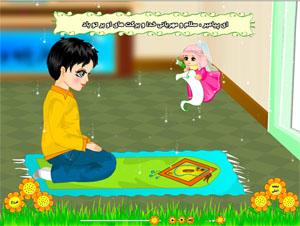 آموزش قرائت نماز بصورت انیمیشن